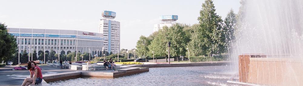 2010_Almaty_5_b